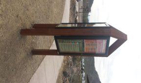 Buck Park Sign